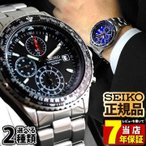 セイコー SEIKO 腕時計 レビュー7年保証 逆輸入 クロノグラフ メンズ セイコー SND253PC 黒 ブラック SND255PC 青 ブルー正規海外モデル