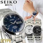 海外SEIKO セイコー カレンダー メンズ 腕時計 海外モデル 黒 ブラック 白 ホワイト 青 ネイビー 銀 シルバー メタル
