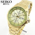 SEIKO セイコー 逆輸入 海外モデル クオーツ SKS482P1 海外モデル アナログ メンズ 男性用 腕時計 ウォッチ 金 ゴールド メタル