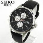 SEIKO セイコー 逆輸入 海外モデル クオーツ SKS485P1 海外モデル アナログ メンズ 男性用 腕時計 ウォッチ 銀 シルバー 黒 ブラック レザー 革