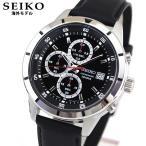 SEIKO セイコー 逆輸入 海外モデル SKS571P1 アナログ メンズ 腕時計 ウォッチ 黒 ブラック 銀 シルバー 革バンド レザー ビジネス スーツ