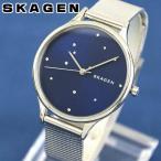 SKAGEN スカーゲン SKW2391 海外モデル ANITA アニタ アナログ レディース 腕時計 ウォッチ 青 ブルー 銀 シルバー メタル バンド