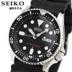 セイコー ダイバーズ 逆輸入 SEIKO SKX007KC SKX007K1 ブラックボーイ 自動巻き ブラック ウレタン セイコー