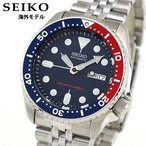 21日〜全品P10倍!22日23:59まで SEIKO ネイビーボーイ SKX009K2/SKX009KD メタル 腕時計 セイコー ダイバーズウォッチ 正規海外モデル