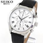 SEIKO セイコー SNAF69P1 海外モデル アナログ メンズ 腕時計 ウォッチ 黒 ブラック 白 ホワイト 革バンド レザー