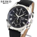 SEIKO セイコー SNAF71P1 海外モデル アナログ メンズ 腕時計 ウォッチ 黒 ブラック 革バンド レザー