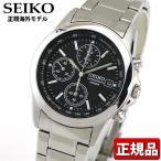 SEIKO セイコー クオーツ SND309P SND309P1 正規海外モデル アナログ メンズ 腕時計 ウォッチ 黒 ブラック 銀 シルバー メタル バンド ビジネス スーツ