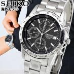 セイコー クロノグラフ 逆輸入 SEIKO SND367P1 SND367PC メンズ 腕時計 セイコー 正規海外モデル