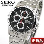 SEIKO セイコー 逆輸入 海外モデル クオーツ SND371P SND371P1 正規海外モデル アナログ メンズ 腕時計 ウォッチ 黒 ブラック 銀 シルバー メタル バンド