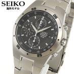 SEIKO セイコー クロノグラフ SND419P1 海外モデル メンズ 腕時計 ウォッチ 黒 ブラック 銀 シルバー グレー チタン メタル バンド