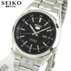 SEIKO5 セイコー5 SNK567J1 メンズウォッチ アナログ 自動巻 ブラック文字盤 腕時計 新品 時計 メンズ 海外モデル