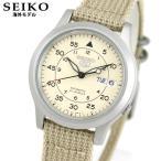 21日〜全品P10倍!22日23:59まで SEIKO セイコー SNK803K2 アナログ ベージュ デイデイト 自動巻き ナイロンベルト 腕時計 メンズ 海外モデル