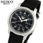 21日〜全品P10倍!22日23:59まで SEIKO セイコー SNK809K2 アナログ ブラック黒 デイデイト 自動巻き ナイロンベルト 腕時計 メンズ 海外モデル