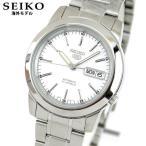 SEIKO セイコー5 逆輸入 海外モデル SNKE49K1 メンズ 腕時計 メタル バンド 機械式 メカニカル 自動巻き ホワイト シルバー