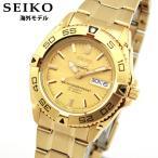 SEIKO セイコー 機械式 メカニカル 自動巻き SNZB26JC SNZB26J1 正規海外モデル アナログ メンズ 腕時計 ウォッチ 金 ゴールド メタル バンド
