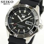 SEIKO5 セイコー5 SPORTS SNZD17J1 メンズウォッチ アナログ メカニカル自動巻 ブラック黒 腕時計 新品 時計 メンズ デイデイト 海外モデル