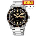 セイコー SEIKO 5 ファイブスポーツ SNZH57JC SNZH57J1 黒 ブラック 金 ゴールド 日本製ムーブメント 正規海外モデル 自動巻き メンズ 腕時計 メタル