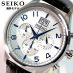 SEIKO セイコー クロノグラフ メンズ 腕時計 ブラック×ホワイト SPC155P1 海外モデル