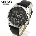 SEIKO セイコー 逆輸入 海外モデル クオーツ SPC167P2 海外モデル アナログ メンズ 男性用 腕時計 ウォッチ 黒 ブラック 銀 シルバー 革バンド レザー