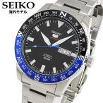 SEIKO セイコー SEIKO5 セイコーファイブ 機械式 メカニカル 自動巻き SRP659J1 海外モデル メンズ 腕時計 黒 ブラック 青 ブルー