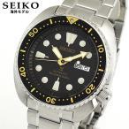 SEIKO セイコー PROSPEX プロスペックス 機械式 メカニカル 自動巻き SRP775K1 海外モデル メンズ 腕時計 ブラック シルバー メタル バンド
