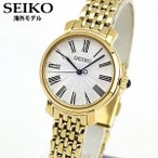 SEIKO セイコー 海外モデル SRZ498P1 アナログ レディース 腕時計 白 ホワイト パールホワイト 金 ゴールド メタル 逆輸入
