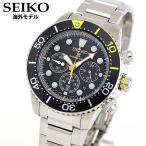 SEIKO セイコー 海外モデル ソーラー クロノグラフ カレンダー SSC613P1 PROSPEX プロスペックス アナログ 黒 ブラック 黄色 イエロー 銀 シルバー メタル