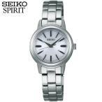 ショッピングSelection ポイント最大27倍 セイコー スピリット 腕時計 SEIKO SPIRIT レディース 電波ソーラー 電波 ソーラー SSDY017 国内正規品 ホワイト シルバー メタル バンド