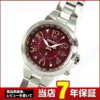 エントリーでP最大35倍 ノベルティ付 SEIKO セイコー LUKIA ルキア SSQV003 ラッキーパスポート ソーラー電波 国内正規品 レディース 腕時計 赤 レッド