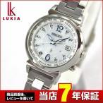 ノベルティ付 ストアポイント10倍 7年保証 SEIKO セイコー LUKIA ルキア SSVV001 ラッキーパスポート ソーラー電波 レディース 腕時計 国内正規品