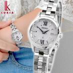 ノベルティ付 LUKIA ルキア SEIKO セイコー 電波ソーラー SSVV035 ペア レディース 腕時計 国内正規品 白 ホワイト 銀 シルバー