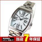 LUKIAルキア セイコー SEIKO セイコー SSVW027 セイコー 電波 ソーラー レディース 腕時計