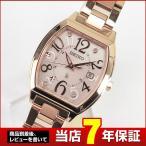 ポイント10倍 セイコー ルキア SEIKO LUKIA 腕時計 かわいい ソーラー電波 SSVW050 レディース 国内正規品