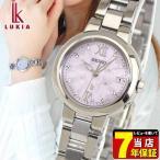 ストアポイント10倍 SEIKO セイコー LUKIA ルキア SSVW067 ソーラー電波時計 シルバー ピンク 国内正規品 レディース 腕時計 新品ウォッチ 綾瀬はるか