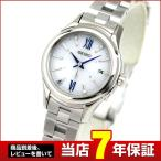 ストアポイント10倍 レビュー7年保証 SEIKO セイコー LUKIA ルキア 電波ソーラー SSVW077 国内正規品 ペアウォッチ レディース 腕時計 ブルー シルバー