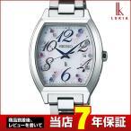 ノベルティ付 レビュー7年保証 SEIKO セイコー LUKIA ルキア 電波ソーラー SSVW081 国内正規品 レディース 腕時計 ブルー ピンク シルバー メタル バンド