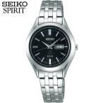 SEIKO セイコー ソーラー SPIRIT スピリット レディース ペアウオッチ 黒 ブラック シルバー STPX031