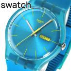 SWATCH スウォッチ SUOL700 TURQUOISE REBEL ターコイズ・レーベル ユニセックス メンズ レディース 腕時計 ブルー イエロー 青