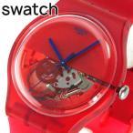 SWATCH スウォッチ SUOR103 DIPRED ディップレッド メンズ レディース 腕時計 レッド 赤