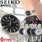 SEIKO セイコー Neo Classic ネオクラシック カレンダー アナログ レディース 腕時計 海外モデル 黒 ブラック 青 ブルー 銀 シルバー メタル