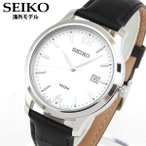SEIKO セイコー SUR149P1 海外モデル アナログ メンズ 腕時計 ウォッチ 黒 ブラック 白 ホワイト 革バンド レザー