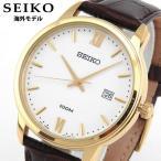 SEIKO セイコー SUR202P1 海外モデル メンズ 腕時計 ウォッチ 白 ホワイト 茶 ブラウン 金 ゴールド 革バンド レザー