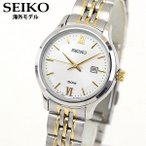 SEIKO セイコー SUR705P1 海外モデル 逆輸入 クラシック アナログ レディース 腕時計 ウォッチ 金 ゴールド 銀 シルバー メタル バンド