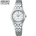 セイコー ドルチェ&エクセリーヌ SEIKO DOLCE&EXCELINE レディース 腕時計 電波ソーラー SWCW023 国内正規品 ホワイト メタル
