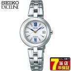 EXCELINE エクセリーヌ SEIKO セイコー 電波ソーラー SWCW131 レディース 腕時計 レビュー7年保証 国内正規品 ホワイト ブルー チタン メタル
