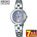 EXCELINE エクセリーヌ SEIKO セイコー 電波ソーラー SWCW133 レディース 腕時計 ポイント最大22倍 国内正規品 ホワイト ブルー チタン メタル