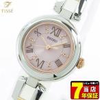 Yahoo!腕時計 メンズ アクセの加藤時計店ポイント最大26倍 7年保証 SEIKO TISSE セイコー ティセ ソーラー レディース SWFA153 国内正規品腕時計 ブライダル 結納 コンビ ピンク文字版