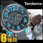 Tendence テンデンス ガリバー スリムポップ Slim POP マルチファンクション ビックフェイス ユニセックス メンズ レディース 腕時計 時計 海外モデル