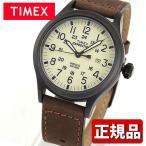TIMEX タイメックス T49963 国内正規品 スカウトメタル アナログ メンズ レディース 腕時計 ユニセックス 黒 ブラック 茶 ブラウン 革バンド レザー