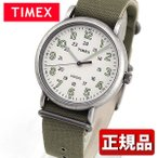 TIMEX タイメックス TW2P85900 国内正規品 Weekender 40 アナログ メンズ レディース 腕時計 男女兼用 ユニセックス 白 ホワイト 緑 カーキ 革バンド レザー